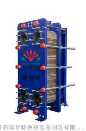 青岛瑞普特定制电力小温差热交换器