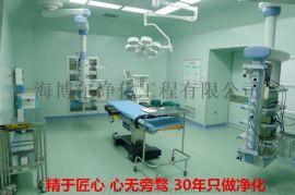 手术室净化工程,病房净化工程,ICU净化工程