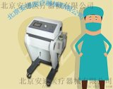 医用前沿立式80B型臭氧治疗仪h