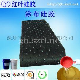 涂布硅胶 丝网印硅胶 双组份硅胶