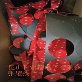 苏州汽车专用胶、3M泡棉双面胶、亚克力