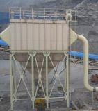 气箱式袋收尘器(LPM)