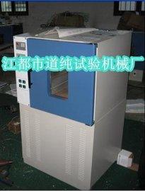 橡胶老化试验箱GB3512