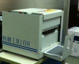 恒朝工资单打印机LM108
