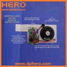 脈衝通訊方案 語音晶片 音樂晶片 奧爾電子 專業開發設計