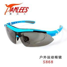 骑行眼镜(S868)