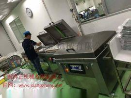 上海自动SMT料盘真空包装机_祥正SMT真空机厂家