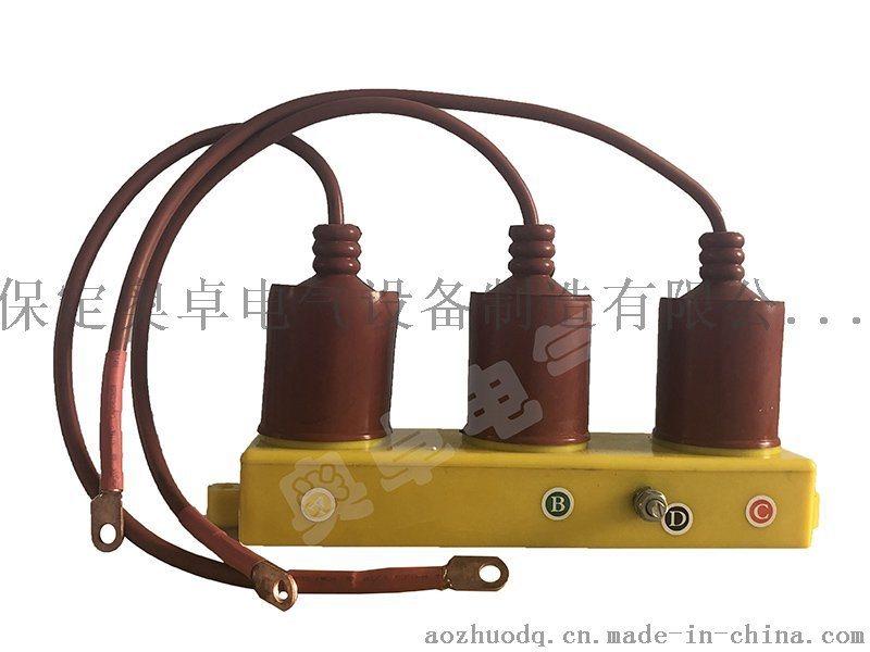 AZ-TBP組合式過電壓保護器選型及用途