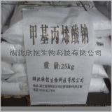 甲基丙烯酸鈉(單體)5536-61-8 生產廠家