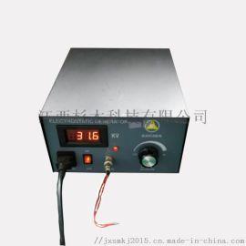 杉木**静电产生器模内贴标流延机定型