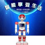 工廠供應智慧家居機器人 小E二代 開發定製