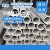 φ13.72*2.5mm美标304 不锈钢工业焊管