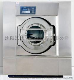 宾馆洗衣机设备   沈阳宾馆用洗衣机