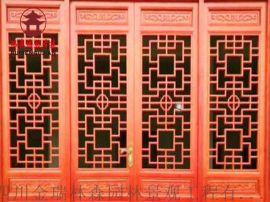 乐山庭院中式格子门窗设计定制厂家