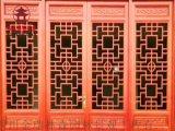 樂山庭院中式格子門窗設計定製廠家