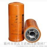 【艾諾威】廠家熱銷唐納森液壓油濾芯 P165569