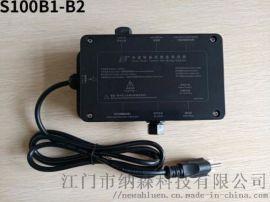 S100B1-B2 带按摩椅的沐足盆电源智能控制盒