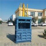 广州废纸液压打包机厂家直销