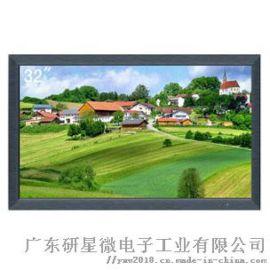 液晶监视器1080P高分辨率专用工控液晶屏