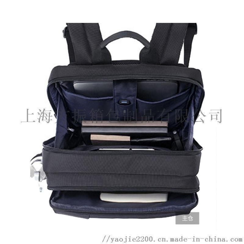 厂家定做上海订制 休闲运动电脑包 来图来样