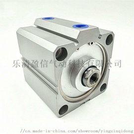 厂家直销薄型气缸SDA40X50