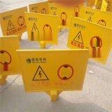 玻璃钢警示牌 道口警示桩 柱式轮廓标安装方便