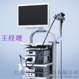 高端進口電子內窺鏡奧林巴斯胃腸鏡CV-290