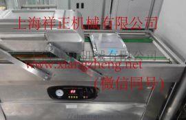 导光板选祥正真空包装机、上海导光板真空封口机厂家
