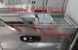 導光板選祥正真空包裝機、上海導光板真空封口機廠家
