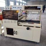 化妝品套膜熱收縮機 全自動L型封切機