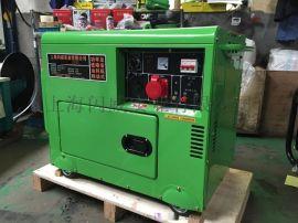 闪威发电机8KW静音柴油发电机组