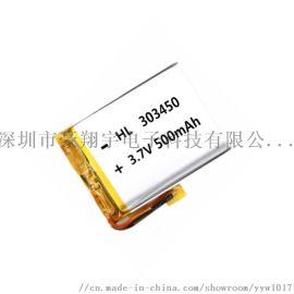厂家直销303450锂电池矿灯 美容仪 蓝牙耳机