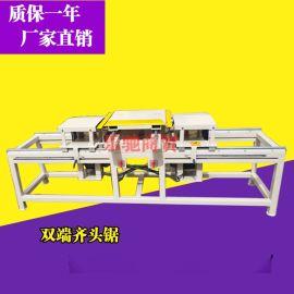 【乐驰】 木工锯床 裁板锯 断料锯厂家支持定制