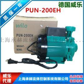 德国威乐离心泵PUN-200EH小型暖通空调循环泵家用供水泵
