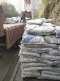 合肥哪余有賣地聚合物水泥注漿料