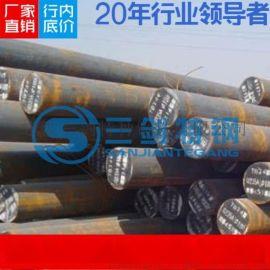 供应2cr13圆钢 苍南2cr13不锈钢材质性能