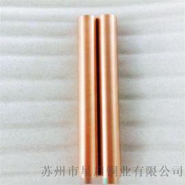 供应W75钨铜合金板  W75钨铜合金棒