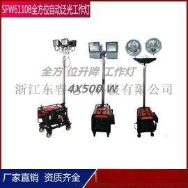移动照明车 汽油柴油全方位升降工作灯