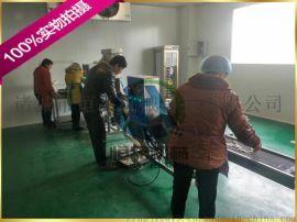 恒品机械hp-400型全自动大虾挂浆机裹糠机