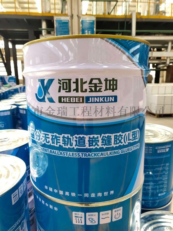 环保聚氨酯密封胶单组份双组份
