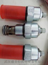海德福斯液控单向阀RV08-20A-0-N-33