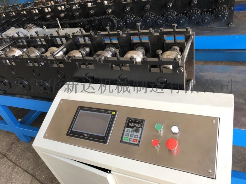 不锈钢网油罩生产线,网油罩成型机,商用油烟机档油板
