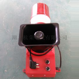 新疆声光报警器KBX-220