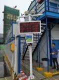 珠海工地扬尘噪声监测系统 工地TSP监测设备厂家