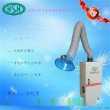 华晨hchy-2400烟尘净化器 工业移动式单臂
