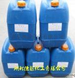 生產供應 椰油烷基伯胺