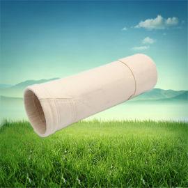 耐高温除尘袋涤纶针刺毡家具除尘袋