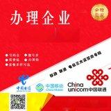 企業如何辦理400電話?北京容乾科技