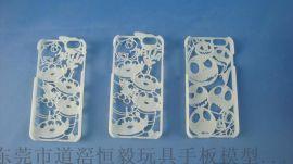 中山三维扫描,江门抄数画图,江海抄数绘图设计公司
