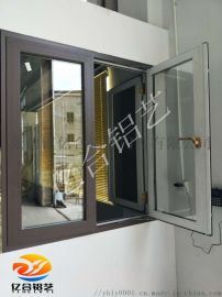 定制鋁合金門窗 門窗廠家
